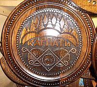 Тарелка ручной работы 36 см. Карпати