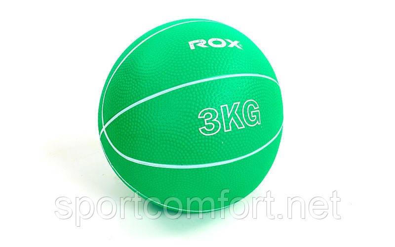 Медбол Soft 3 кг (м'який, без відскоку)