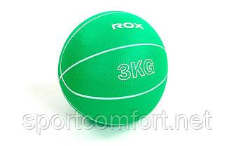 Медбол Soft 3 кг (мягкий, без отскока)