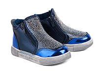 Демисезонная детская обувь. Ботиночки для девочек от фирмы F261-1 (8пар 26-31)