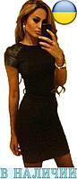 Женское платье Papaver!!!!! ХИТ СЕЗОНА!!!