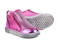 Демисезонная детская обувь. Ботиночки для девочек от фирмы F261-2 (8пар 26-31)