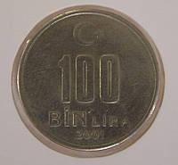 Монета Турции 100 бин лир 2001 г.