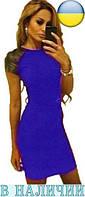 Стильное приталенное платье с короткими рукавами из экокожи  Papaver