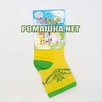 Детские летние носки р. 80-86 (12) для новорожденного 80% хлопок 17% полиамид 3% эластан 3760 Желтый
