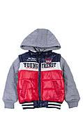 Куртка для мальчика стеганая красная