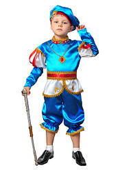 Для мальчиков карнавальные костюмы