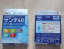 Sante 40 Cool возрастные охлаждающие капли для снятия усталости и устраняющие размытость зрения, фото 3