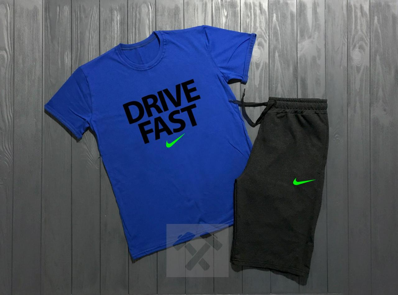 Комплект Nike (Найк), Drive Fast
