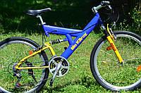 """Двухамортизаторний велосипед MTB McKilroy 26"""" з Німеччини"""