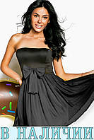 Симпатичне двокольорове лялькова сукня з бантом Aleksis