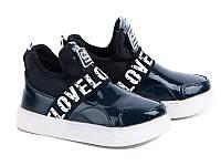 Демисезонная детская обувь. Ботиночки для девочек от фирмы GFB F285-2 (8пар 26-31)