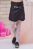 Оригинальная ассиметричная юбка с запахом р.р. 134, фото 1