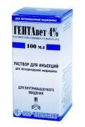 Гентавет 4% (гентамицина сульфат 40 мг) 10 мл ветеринарный антибиотик стерильный раствор для инъекций