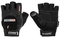 Мужские перчатки POWER SYSTEM POWER PLUS
