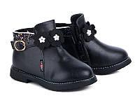 Демисезонная детская обувь. Ботиночки для девочек от фирмы GFB F286-1 (8пар 26-30)