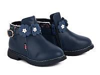 Демисезонная детская обувь. Ботиночки для девочек от фирмы GFB F286-2 (8пар 26-30)