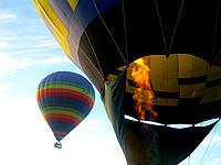 Полет на воздушном шаре в подарок! Подарочный сертификат на полет на шаре Киев