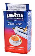 Молотый кофе  Lavazza Crema e Gusto в вакуумной  упаковке 250 грамм