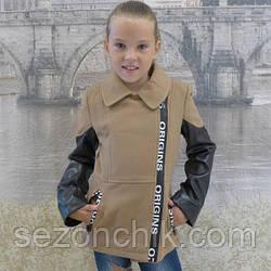 Кашемировая косуха для девочки пальто