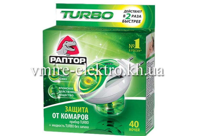 Набор от комаров Раптор Турбо фумигатор + жидкость без запаха 40 ночей  - В Мире Электро в Харькове
