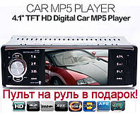 "Автомагнитола Pioneer 4019 MP5 4,1"", Bluetooth + AV-In + AUX!"