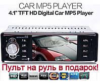 "Автомагнитола Pioneer 4019 MP5 4,1"", Bluetooth + AV-In + AUX!"