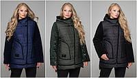 Куртка женская зимняя с пайетками №603 (р.52-68)