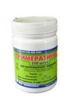 Тримератинвет (сульфадимезин-400 мг, триметоприм-80 мг) таб. № 270 антибактериальный препарат.