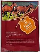 Маска тканевая с Mayu Entel Horse Olil Face Mask