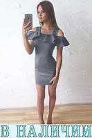 НОВИНКА!!! Женское платье Leona!!!! ХИТ СЕЗОНА!!!