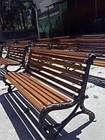 Брус с дерева Граб 1500*60*35 для скамейки садово-парковой