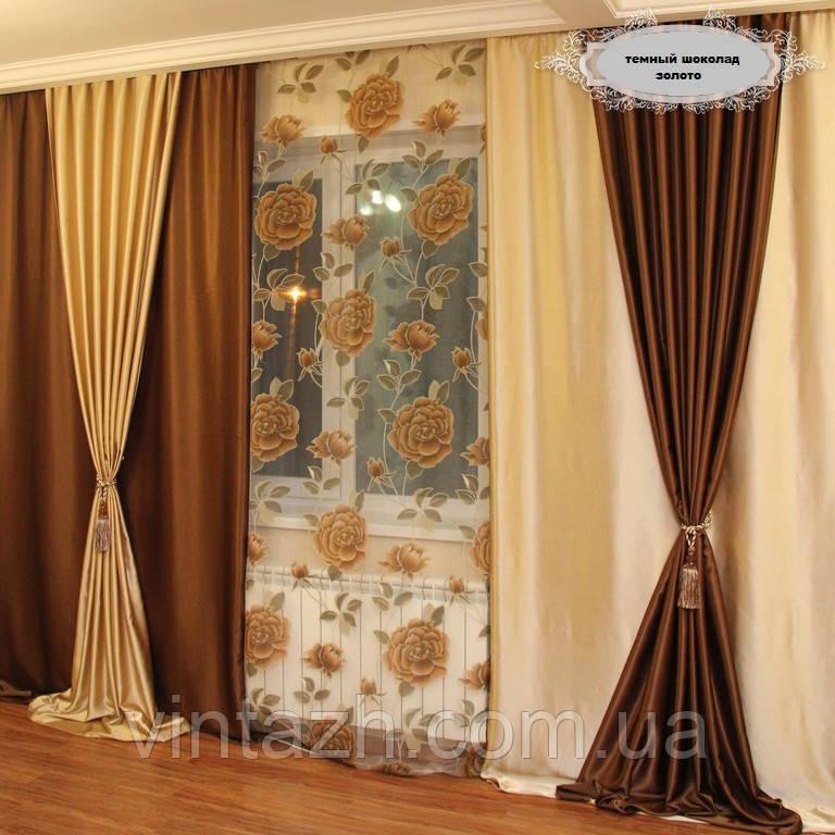 Готовый комплект штор для гостиной интернет магазин 77
