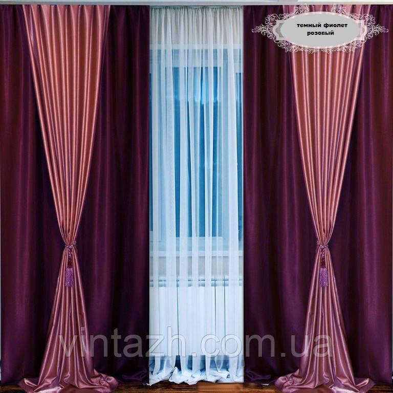 Классический комплект штор для гостиной и зала 77