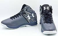 Обувь для баскетбола мужская Under Armour (PU, серый-белый