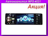Автомагнитола MP5-4021 USB магнитола,Автомагнитола в авто!Акция
