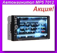 MP5 7012 GPS USB Автомагнитола магнитола,Автомагнитола в авто!Акция
