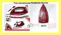 Утюг электрический PROMOTEC PM-1132 (с керамическим покрытием)!Опт