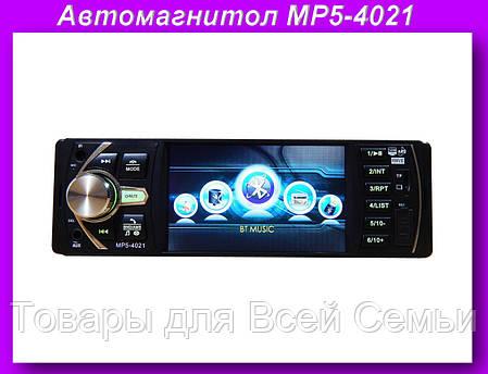 Автомагнитола MP5-4021 USB магнитола,Автомагнитола в авто, фото 2