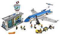 Набор Лего Сити Город Пассажирский терминал в аэропорту LEGO City Airport Passenger Terminal