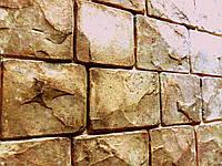 Флорентийский скол, фото 1