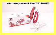 Утюг электрический PROMOTEC PM-1132 (с керамическим покрытием)