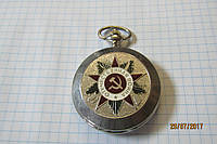 Карманные часы Слава