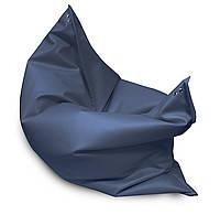Синее кресло мешок подушка 120*140 см из кож зама, кресло-мат