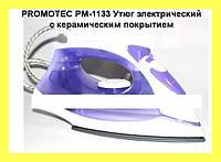 PROMOTEC PM-1133 Утюг электрический с керамическим покрытием!Акция