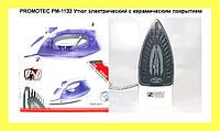 PROMOTEC PM-1133 Утюг электрический с керамическим покрытием