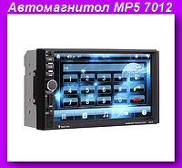MP5 7012 GPS USB Автомагнитола магнитола,Автомагнитола в авто!Опт