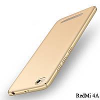 Чехлы для Xiaomi redmi 4A софт-тач пластик матовый, Золотой