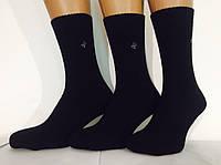 """Носки мужские зимние ТМ """"Крокус"""" 39-42 размер, чёрные"""
