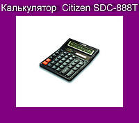 Калькулятор Citizen SDC-888T!Акция, фото 1
